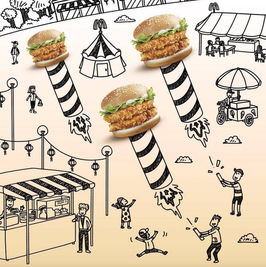 麦当劳涂鸦