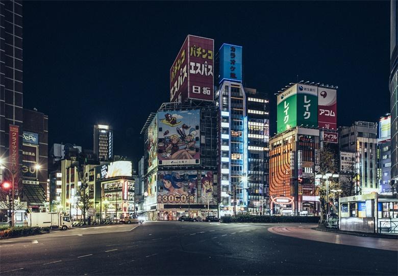 Desert in Tokyo